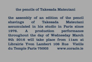 Clarendon.the pencils of Takesada Matsutani